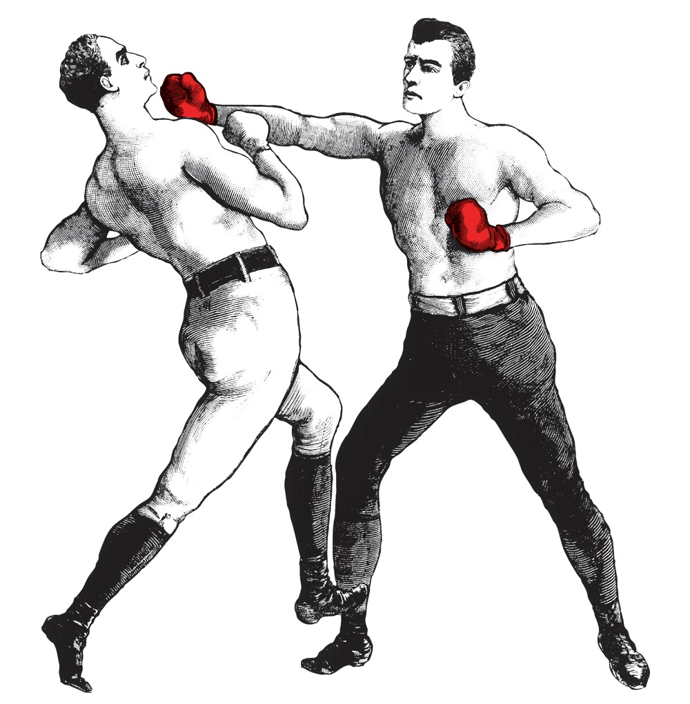 Home - Armoury Boxing